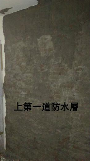 中和防水-東岳防水/板橋防水/中和抓漏/板橋抓漏