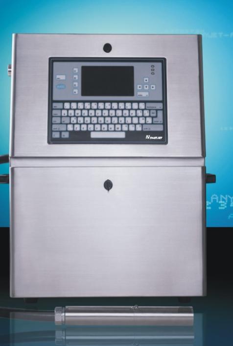 噴印機/噴碼機/噴墨機/噴字機-伊麥爾/噴印系統租賃及代工/維修保養服務