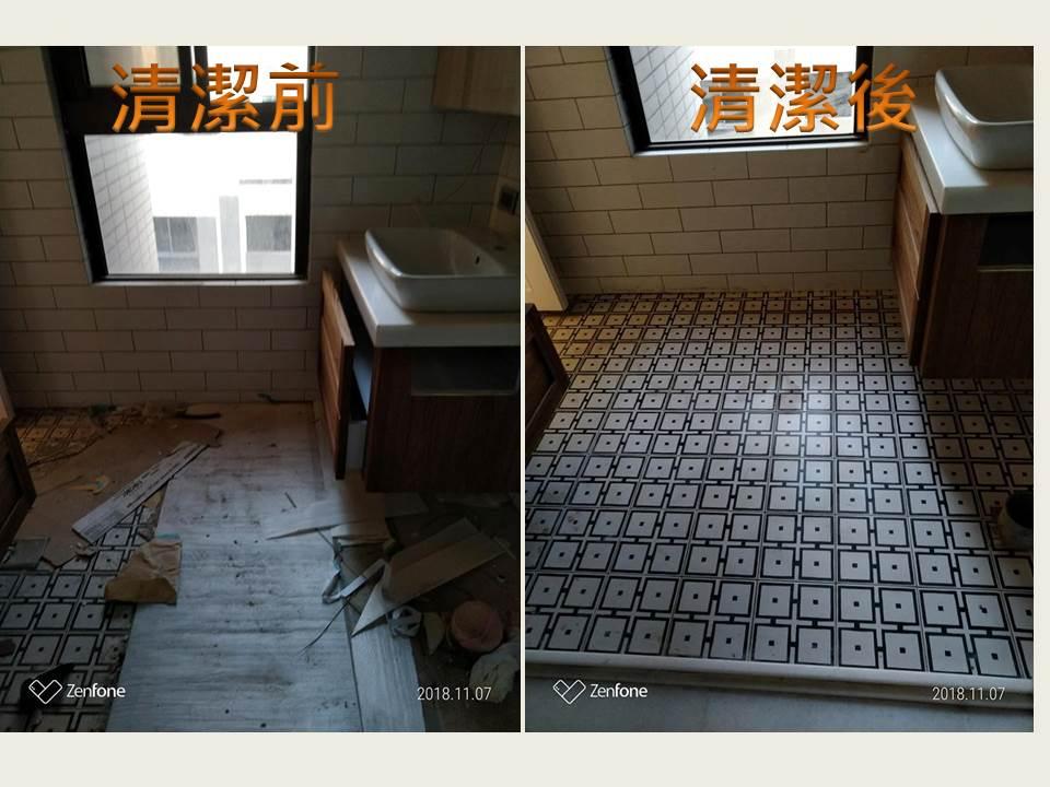 速潔淨清潔公司-桃園清潔,桃園居家清潔,桃園搬家清潔
