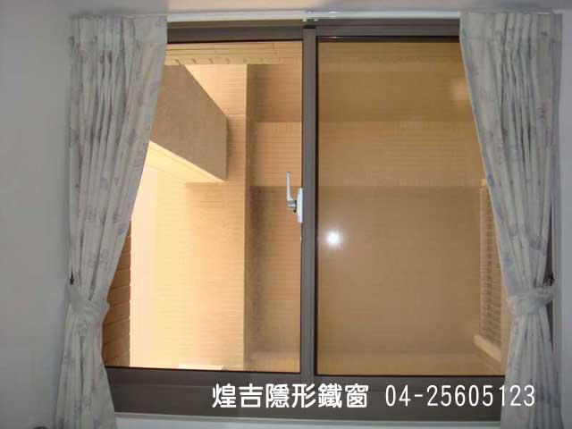 台中隱形鐵窗 - 中科大樓安裝案例