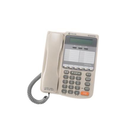 單機DX-9706D
