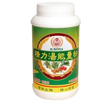 02精力湯能量粉-罐