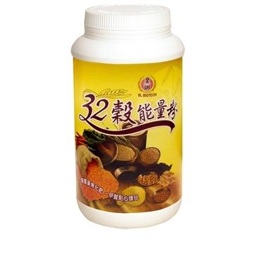 32穀能量粉-罐