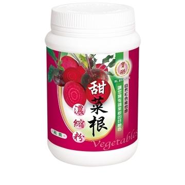 09-1-甜菜根粉