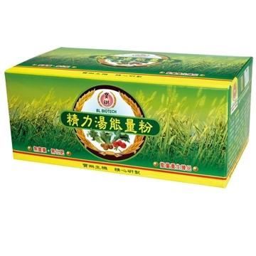 02精力湯能量粉-盒