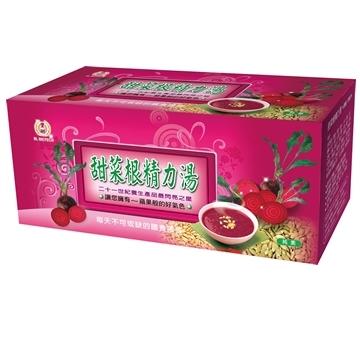03甜菜根精力湯-盒