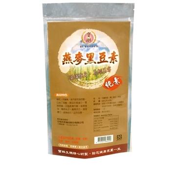 10-2-燕麥黑豆素
