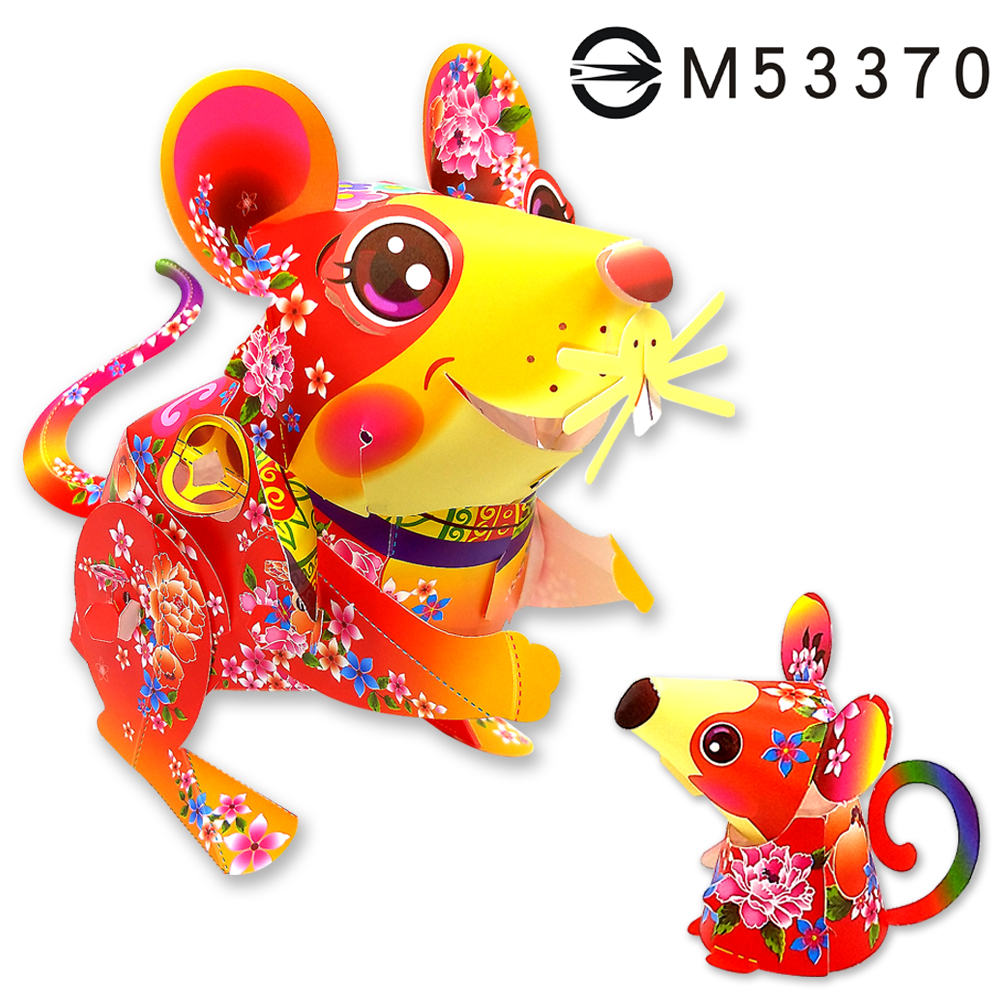 花布發財鼠-DIY摺
