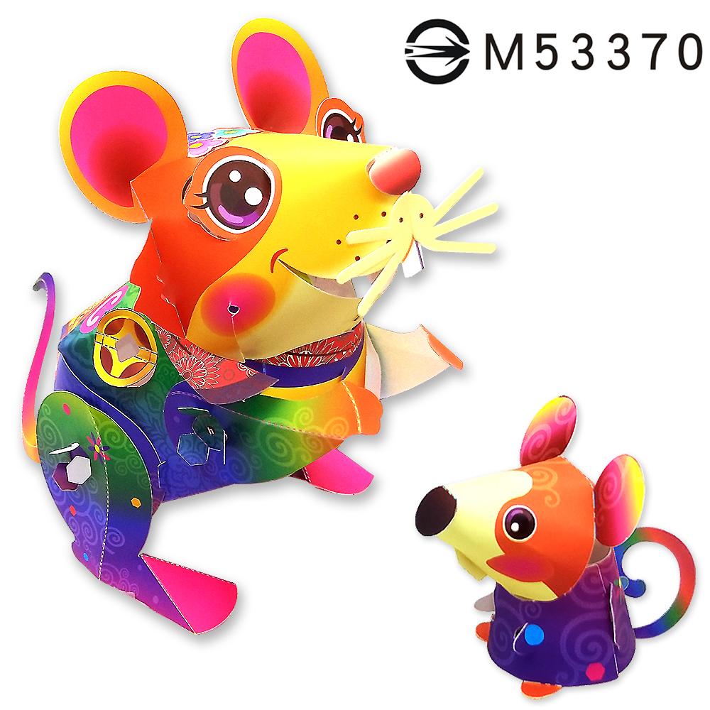吉祥發財鼠-DIY摺紙燈籠