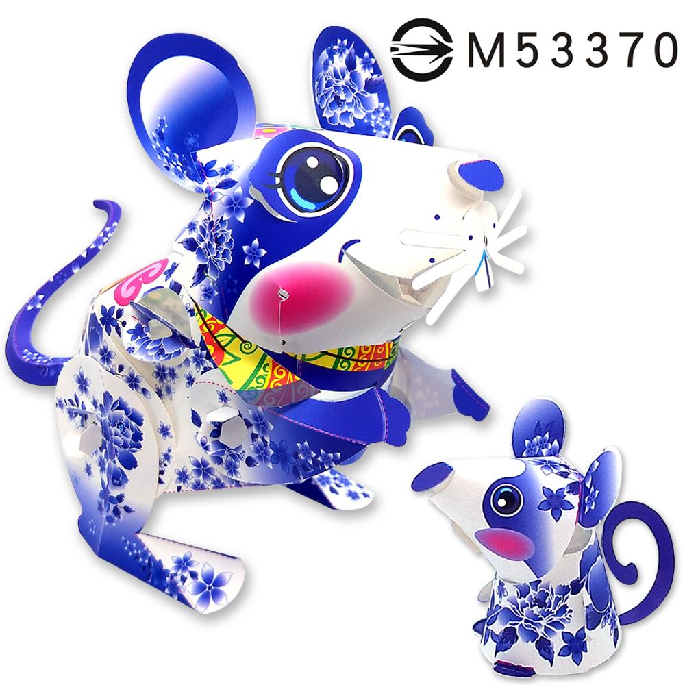 青花瓷發財鼠-DIY
