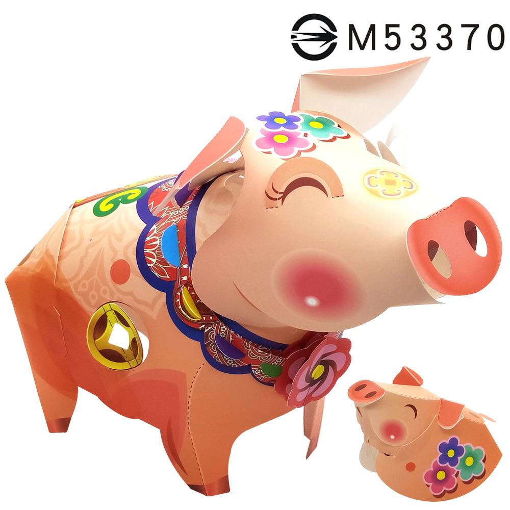 開運招財豬-DIY摺