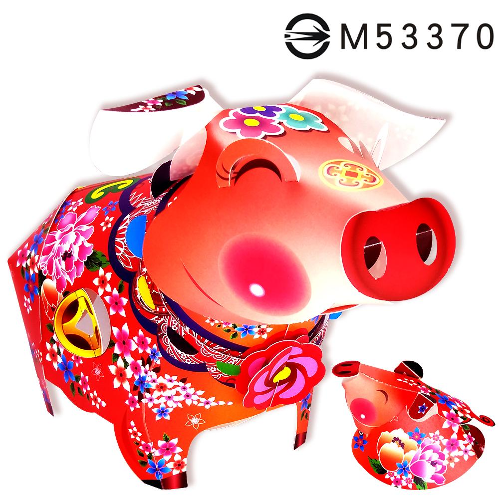 花布招財豬-DIY摺