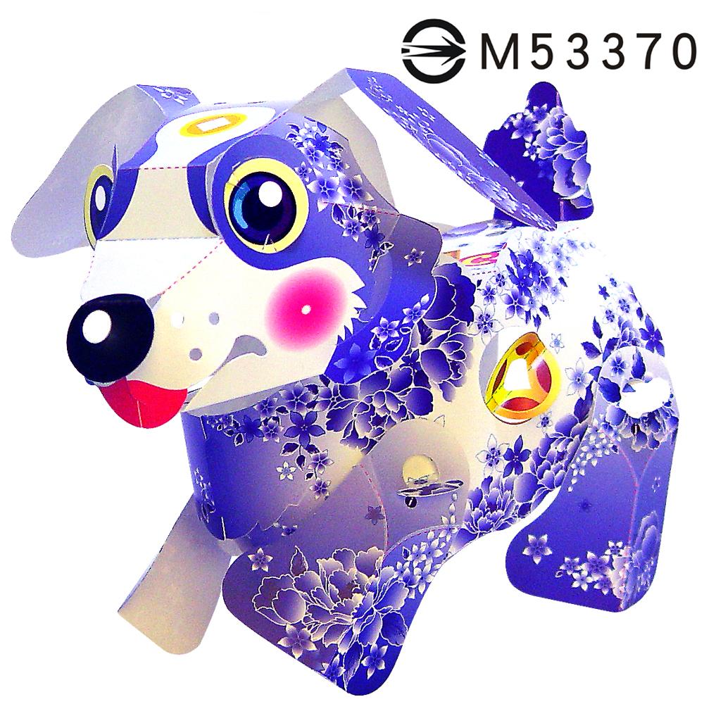 青花瓷發財狗0-DI