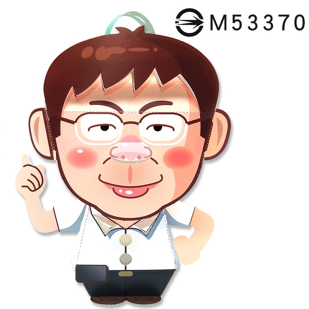Q版柯P公仔-DIY