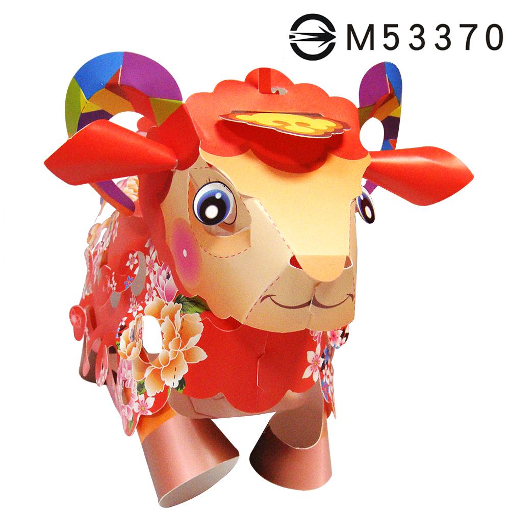如意羊-DIY摺紙燈