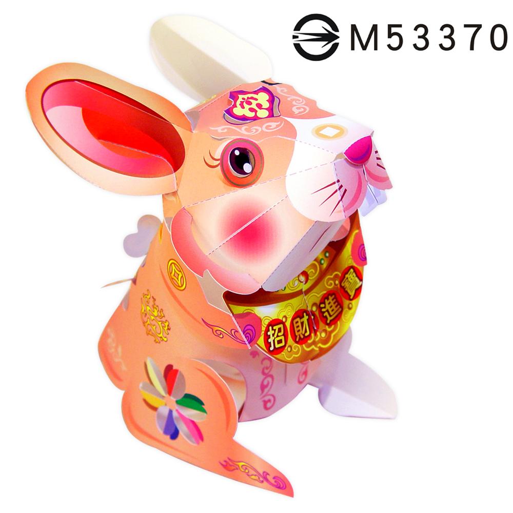 招財兔-DIY摺紙燈
