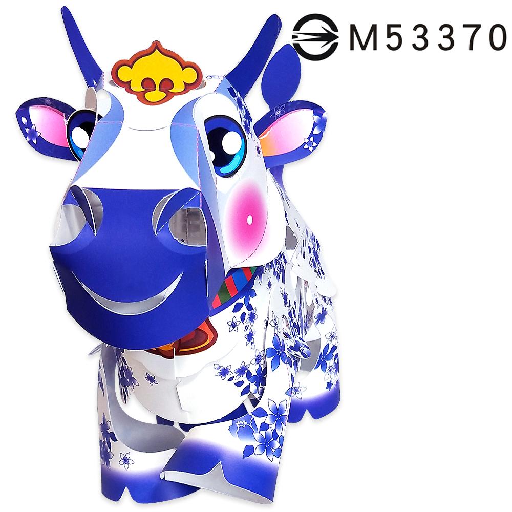 青花瓷發財牛-DIY