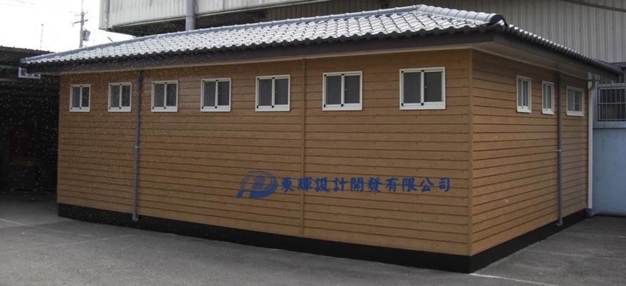 日式活動屋