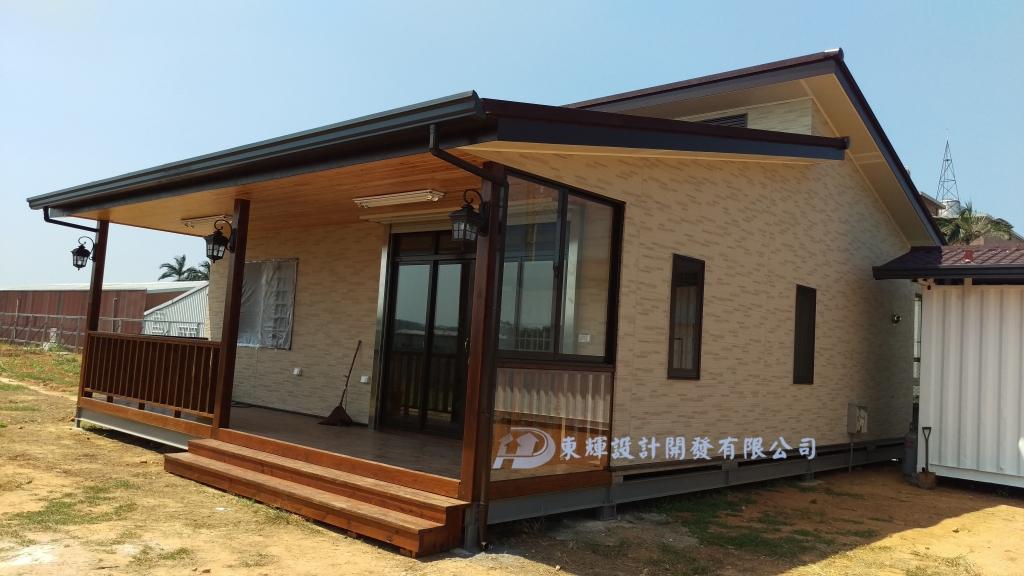 移動式住宅