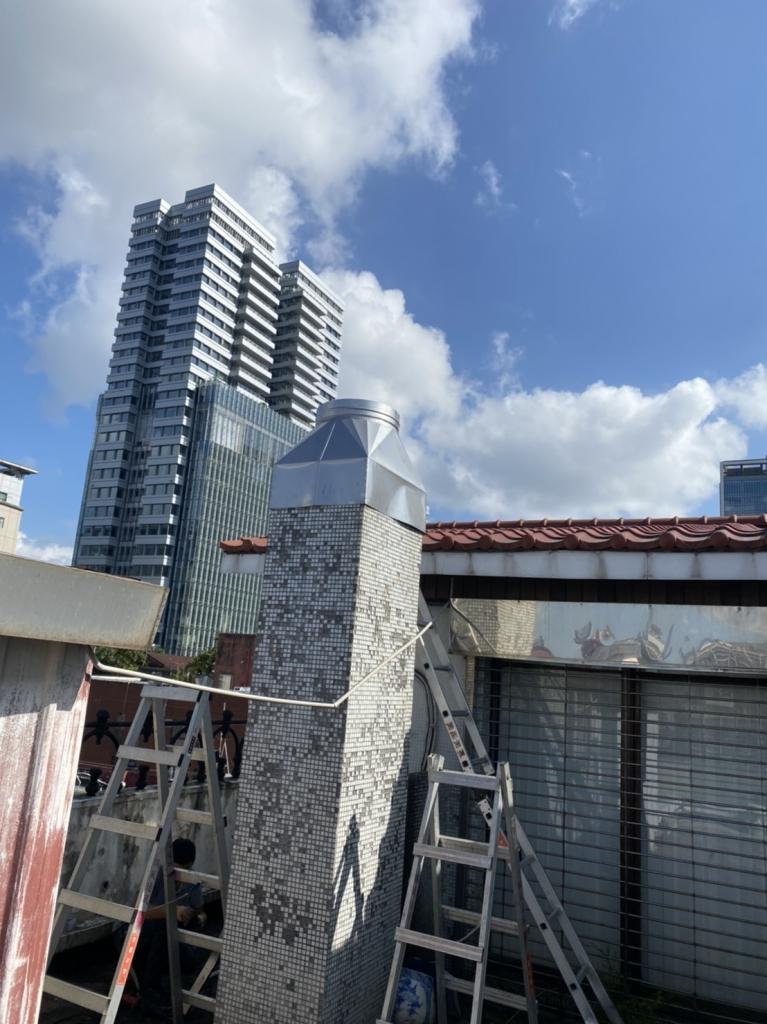 逸仙大樓施工中照片