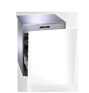 崁門板系列 Q-7596L Q-7596ML 崁門板烘碗機 臭氧殺菌