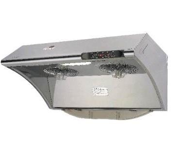 深罩式系列 RH-7033S  RH-8033S RH-9033S 電熱除油+水洗