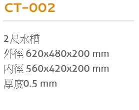 CT-002