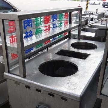 不銹鋼煮麵攤車
