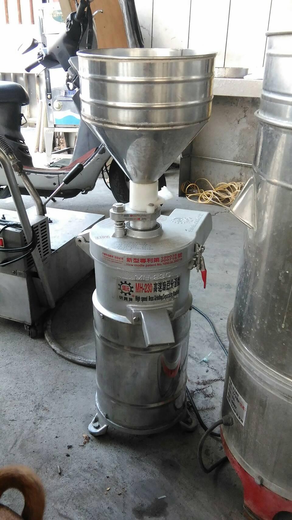 高速磨豆分離機