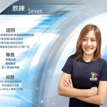 Se7en教練