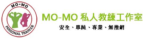 Mo-Mo 私人教練工作室|健身房,台中健身房
