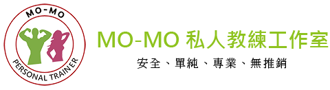 Mo-Mo 私人教練工作室|台中健身房
