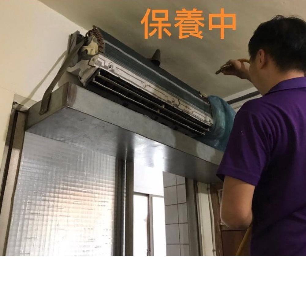 台北冷氣保養-分離式