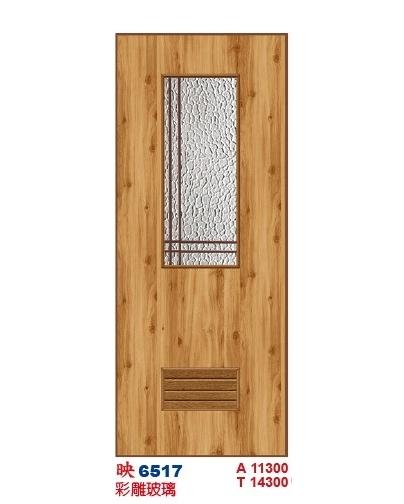 彩雕玻璃浴廁門 6517