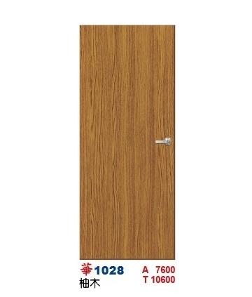 華麗新潮立體壓紋厚板 柚木 華1028