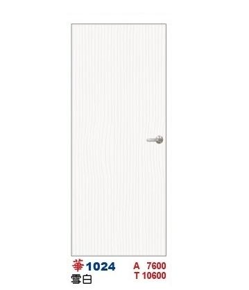 華麗新潮立體壓紋厚板 雪白 華1024