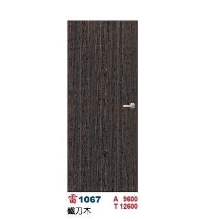 雷克拉鑲花厚板 鐵刀木 雷1067
