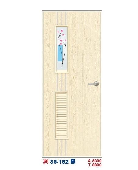 浴廁門 潮35 -152 B