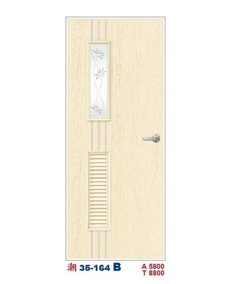 浴廁門 潮35 -164B