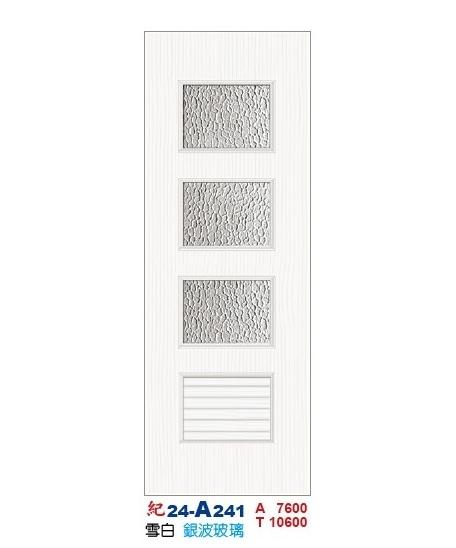 銀波玻璃浴廁門 紀24-A241