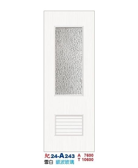 銀波玻璃浴廁門 紀24-A243