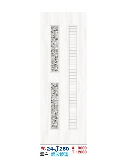 銀波玻璃浴廁門 紀24-J250