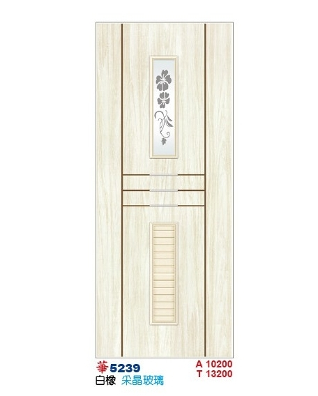 采晶玻璃浴廁門 華5239
