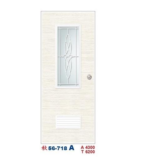 浴廁門 秋56-718A