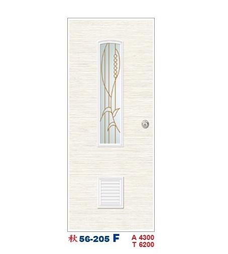 浴廁門 秋56-205 F