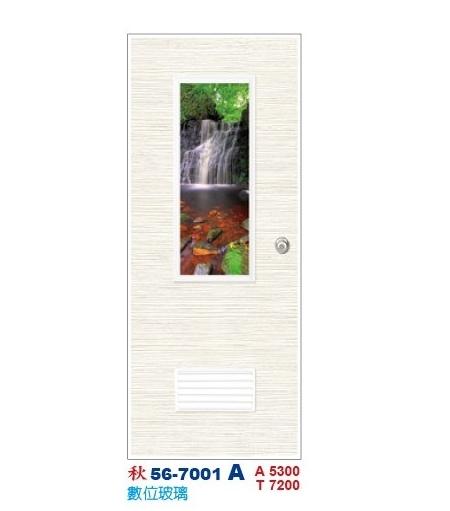 數位玻璃浴廁門 秋56-7001 A