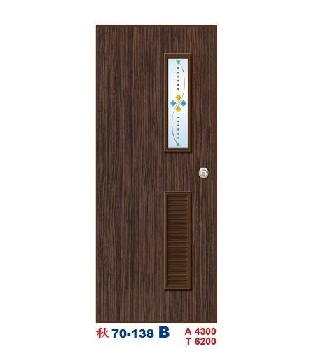 浴廁門 秋70-138 B