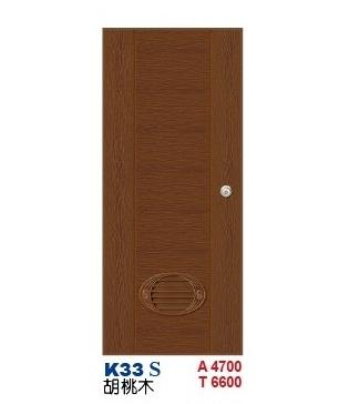 胡桃木浴廁門  老K塑潮門K33 S