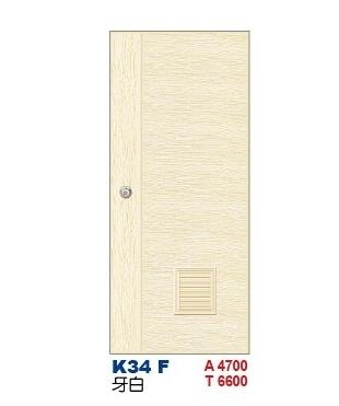 牙白浴廁門  老K塑潮門K34 F