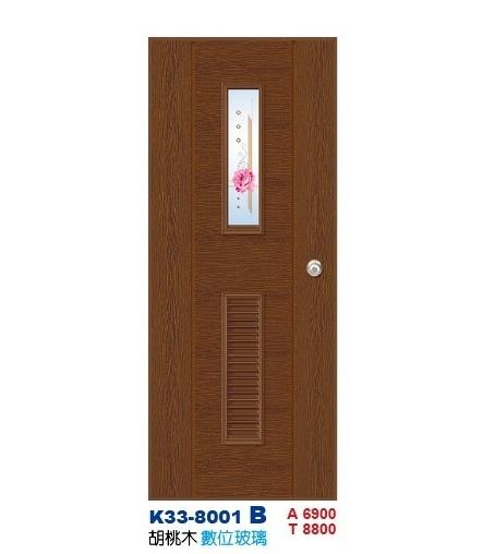 數位玻璃浴廁門-防潮門K33-8001 B